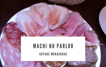 Coffee and Food: Machi no Parlor bei Kotake-Mukaihara