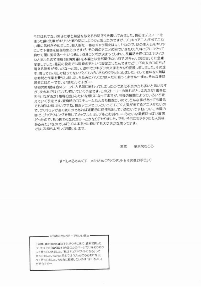 28doujinshi15091502
