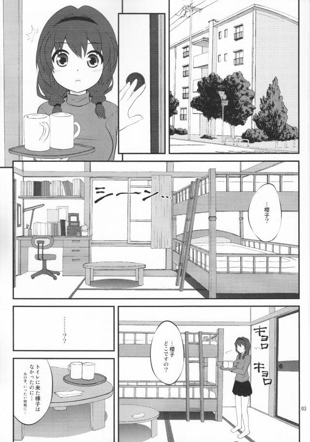 02doujinshi15103139