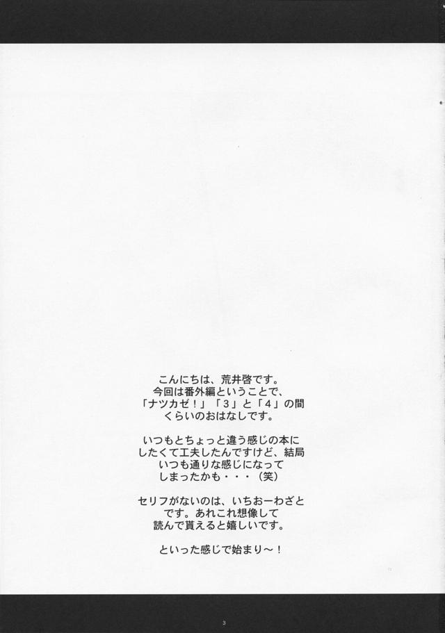 02doujinshi15103148