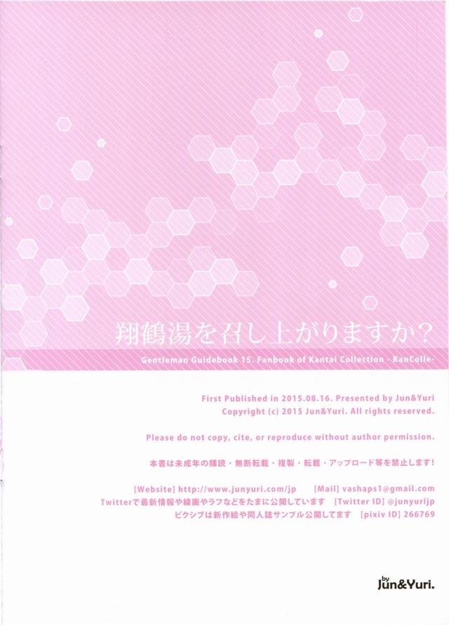 14doujinshi15112603