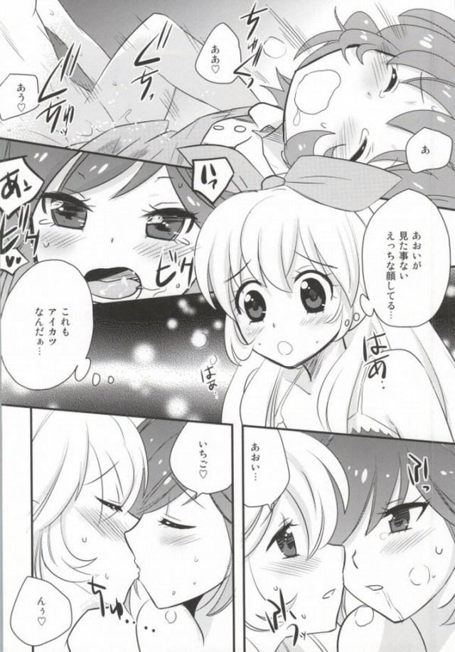 11doujinshi16031618