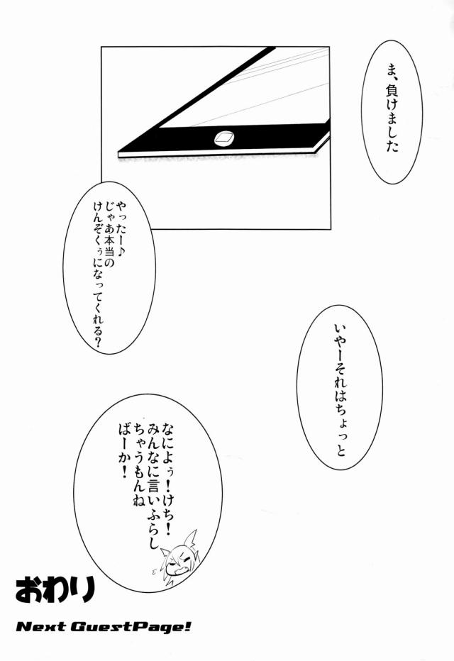 18oppai16041935