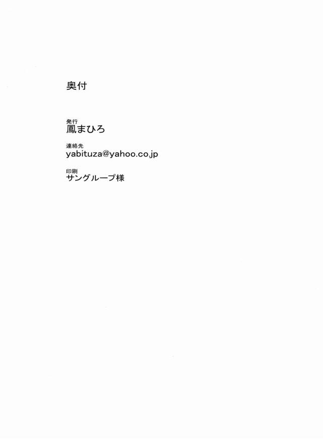 21omeko16041245