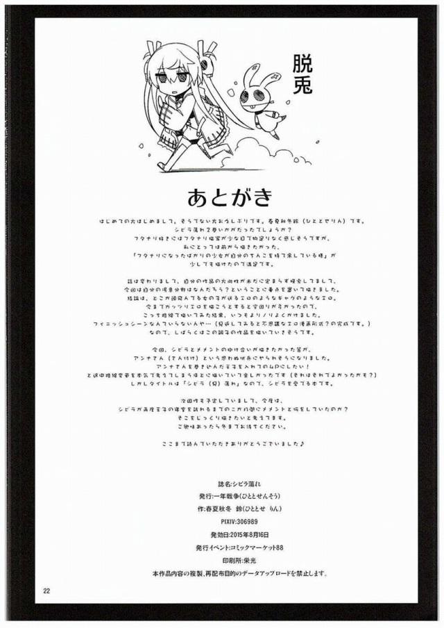 21chinpo16062844