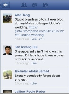 Amy Cheong: A storm in a teacup? (5/6)