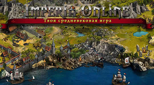 Giochi Di Strategia Di Guerra Gioco Di Guerre Medievali