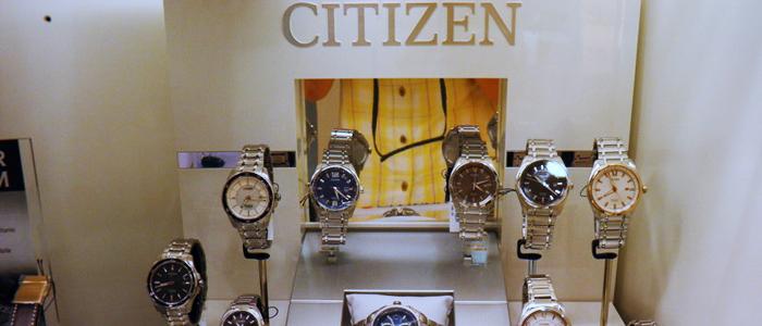 Tutta la gamma di prodotti Citizen