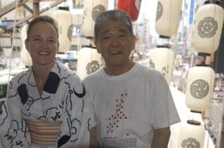catherine pawasarat gion festival kanko boko elder friends kyoto japan_3982