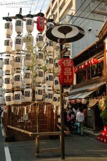 hosho yama lanterns machiya townhouse gion festival kyoto japan