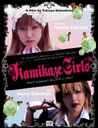 Locandina Kamikaze Girls