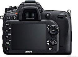 Nikon-D7100 retro