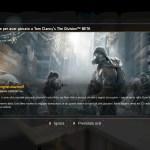 Tom Clancy's The Division: somme al termine della beta 30
