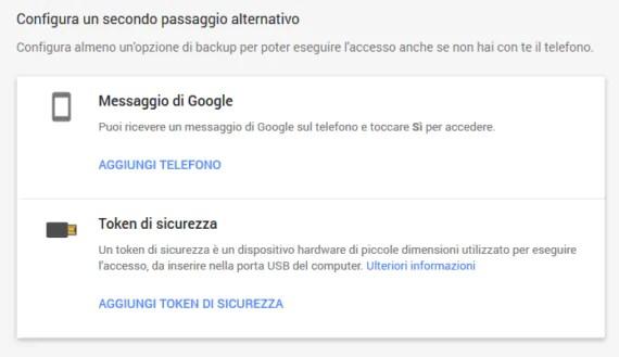 Sicurezza: la nuova 2-step verification di Google 5