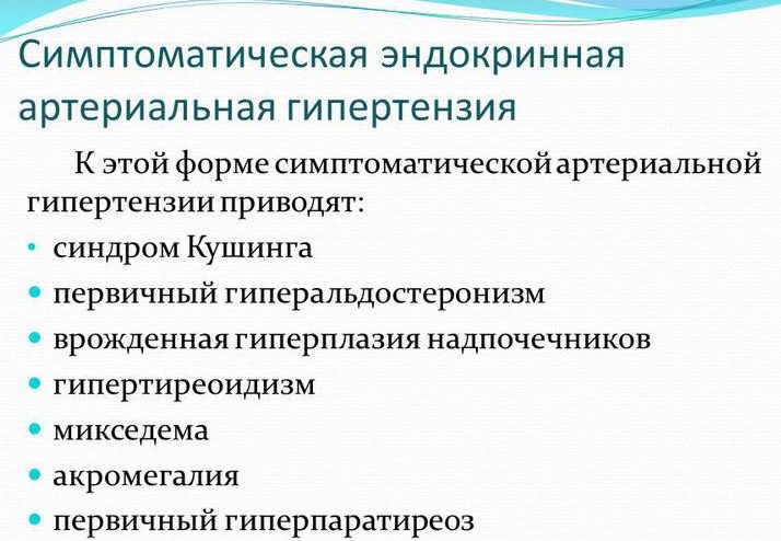 Afobazolas nuo hipertenzijos)