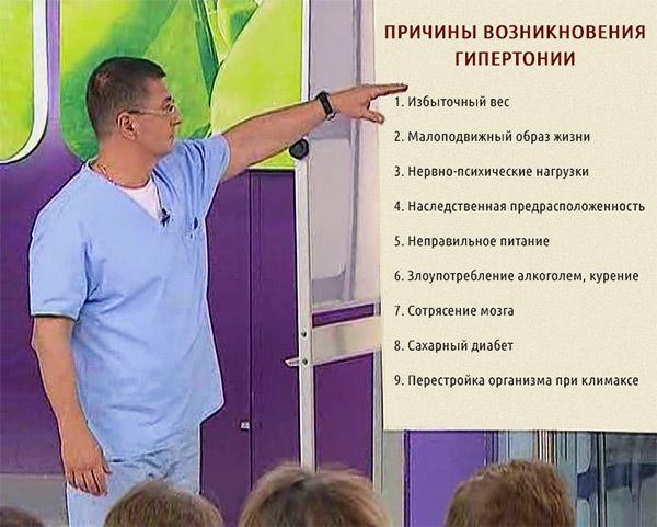 hiperadrenerg hipertónia kezelése törzskönyvi hipertónia