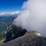 Aufstieg vom Bärenlahnersattel ©Gipfelfieber