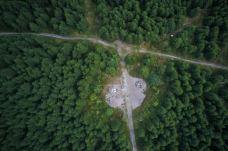 Der Langenberg aus der Luft ©Gipfelfieber