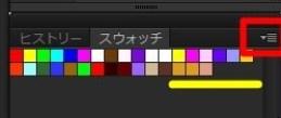 20140209_D  Create3D0635