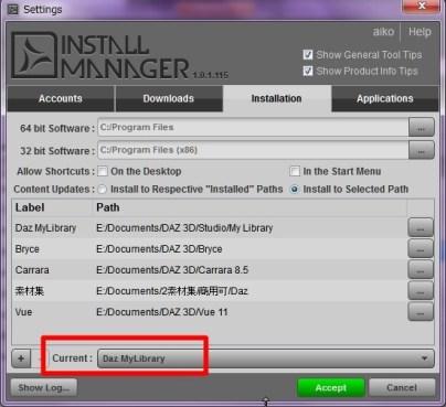 20140316_D  Create3D DAZ Install Manager0006
