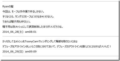 20140629_D  Create3D 2281
