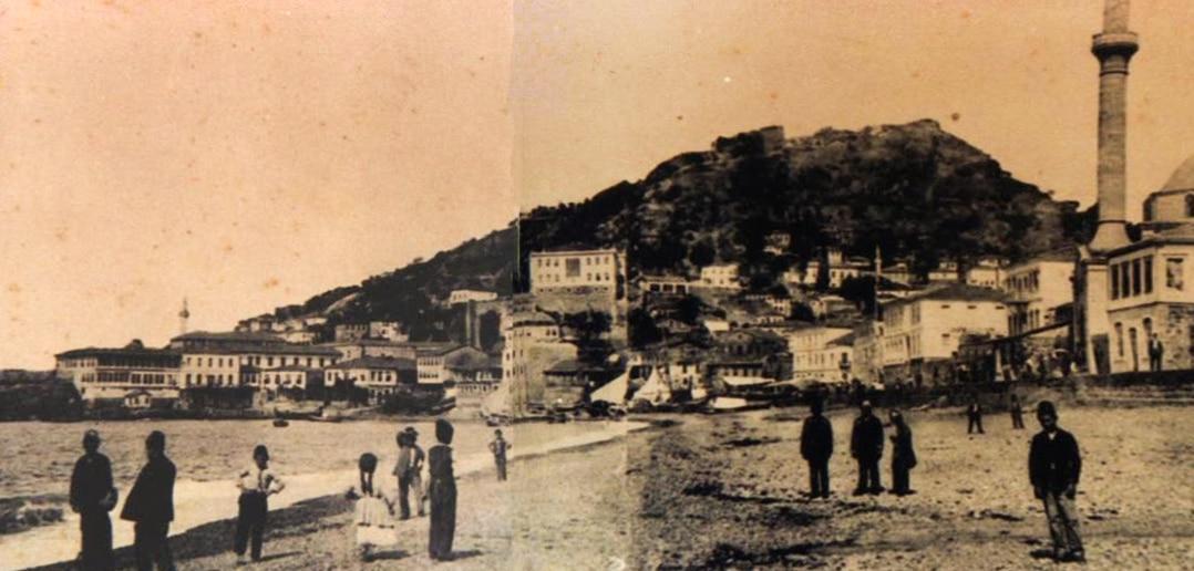 Osmanlı'da Giresun'un İlçe, Köy ve Mahalle İsimleri