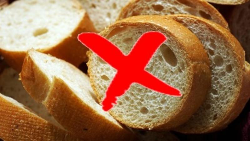 Знаете ли какво се случва когато спрете да ядете хляб?