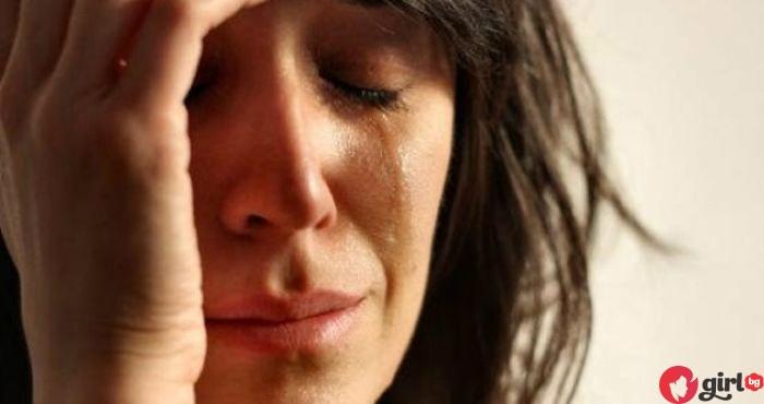 По-лошо е дори от изневярата! Тъжната изповед на една съпруга: Рових в чантата на мъжа ми и открих...