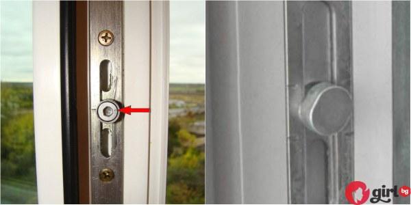 Как да регулираме прозорците