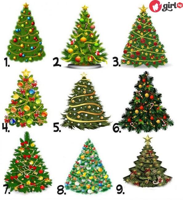 Избери елха