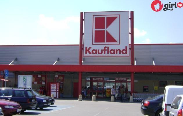 Пловдивчанин показа нагледно как ни лъжат от Kaufland! Задължително следете за това!