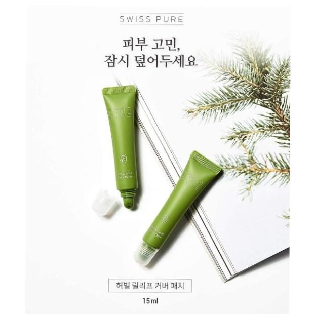 韓國swiss pure草本隱形液態零痕跡凝膠