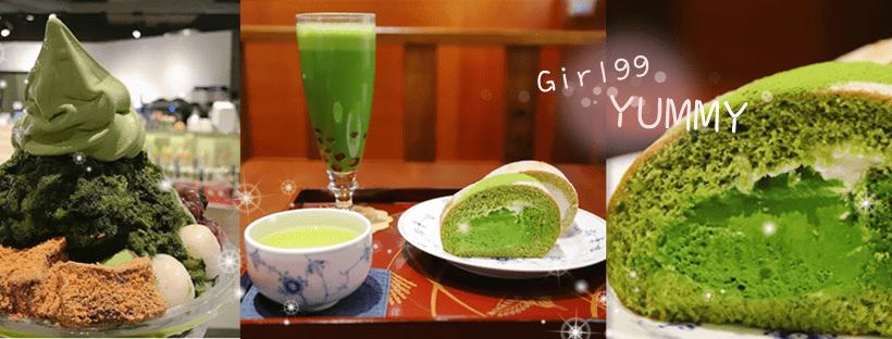就是要吃遍台北抹茶!5家特色抹茶不藏私~沒吃過別說你是專業抹茶控!
