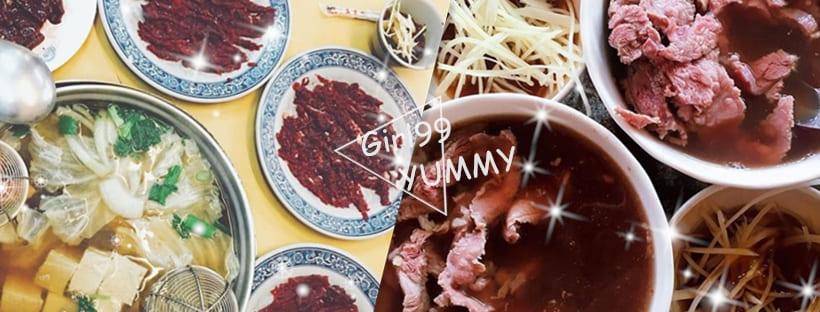 在地人激推必吃「台南牛肉湯」!超鮮牛肉味ㄦ湯底~早起排隊也甘心!!