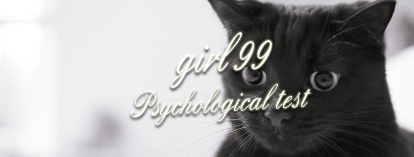 你看到幾隻貓看到你,測你天生脾氣好不好