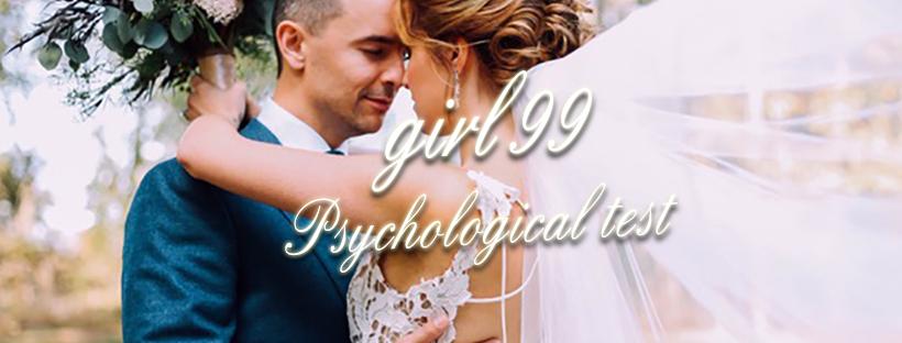 【測驗】哪一位新娘子看起來嫁得最幸福?看出愛情中你是怎樣的女人