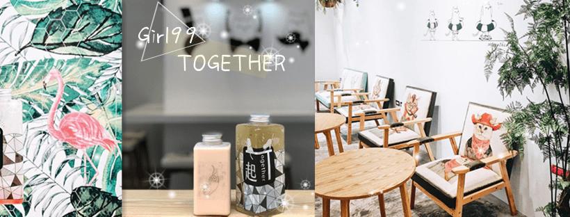 最新IG愛店 高質感咖啡廳絕對是貓奴最愛/只想和你在「一起」,好不好?