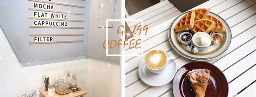 編輯最愛不限時咖啡廳!!一本書、一杯咖啡就能坐上一整天~