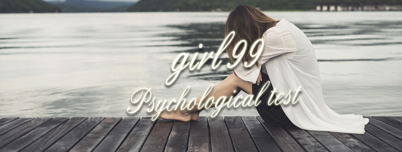 【測驗】選你認為最孤獨的女生,測你未來另一半是什麼性格的人?