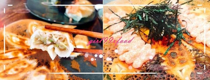 做食豔/美得冒泡的冰花煎餃,在新竹嶄露頭角的餃子界網美!