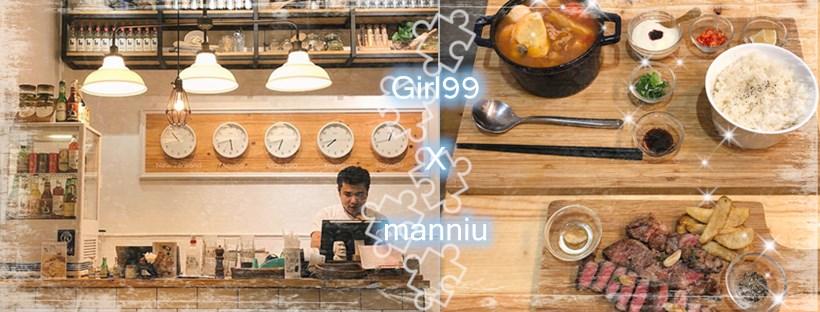 滿滿創意牛料理!來「Manniu」品嘗各國風味牛餐點吧!高CP值就在高雄!