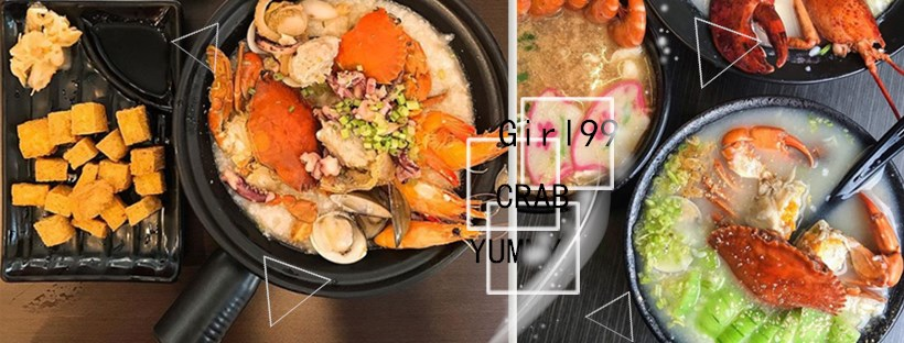 秋意漸濃~吃螃蟹的季節也到來了!來一鍋螃蟹粥簡直太爽啦~鮮味根本沒話說!