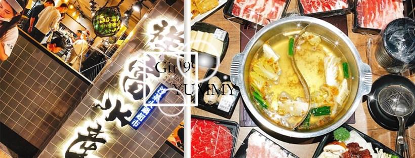 期待已久的火鍋超市終於開幕啦~「祥富水產」想吃什麼自己拿!好吃又好玩的火鍋超市妳一定要去!
