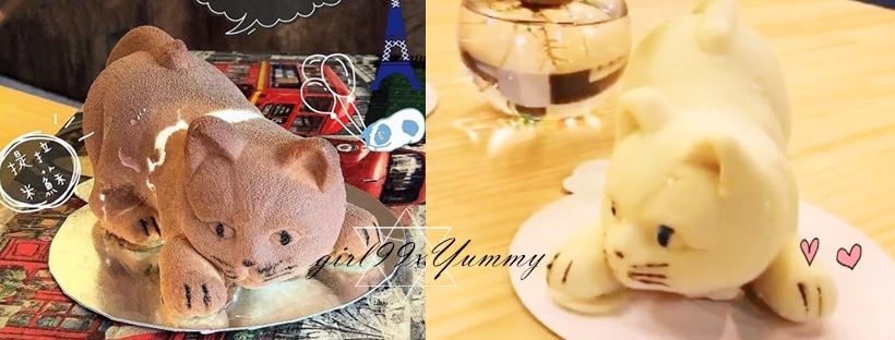 「旅行」Traveler /台中的餐酒館有超萌的貓咪出沒!與狗狗蛋糕爭寵的貓咪蛋糕!