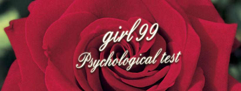 【測驗】選一朵看起來最假的玫瑰,測你在男人心裡值多少錢?