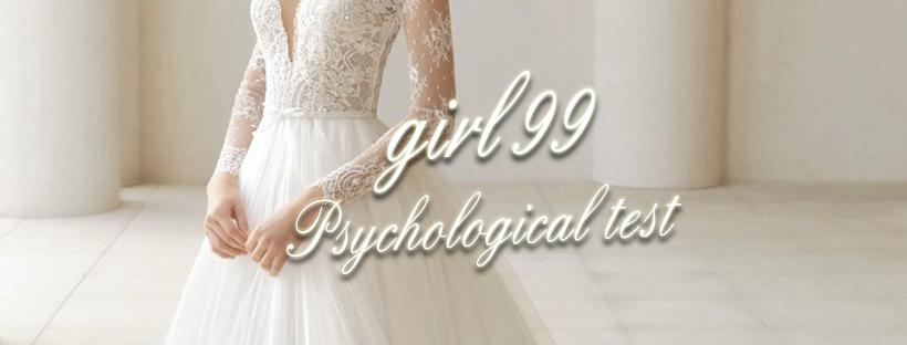 【測驗】四件婚紗,哪一個最美,測男人最愛你什麼?
