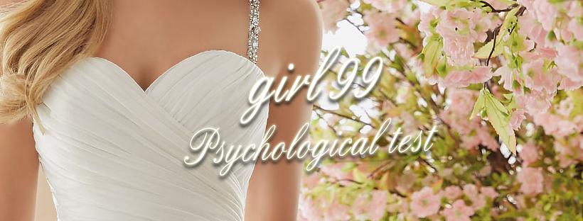 【測驗】你會想穿哪一套婚紗,測妳會嫁給哪一種男人?
