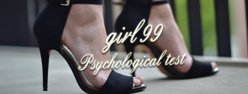 【測驗】你最喜歡哪雙高跟鞋,測你在他的心中所占分量有多少?