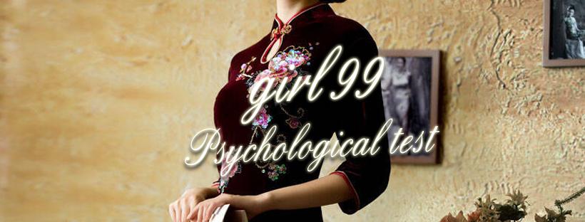 【性格心理測驗】選哪一款旗袍時裝最好看?測你將來倚靠什麼過日子?