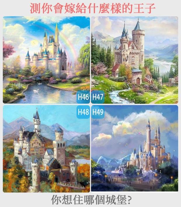 371_你想住哪個城堡,測你會嫁給什麼樣的王子_主圖